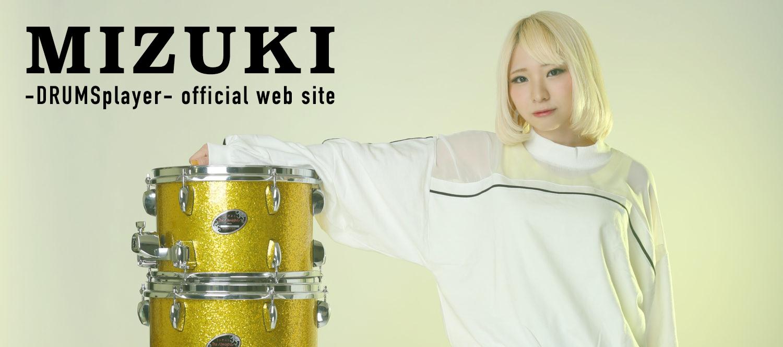 MIZUKI  -DRUMSplayer- official web site